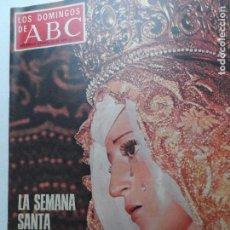 Coleccionismo de Los Domingos de ABC: LOS DOMINGOS DE ABC - 11-04-1976 LA SEMANA SANTA EN EL MAPA DE ESPAÑA . Lote 122142703
