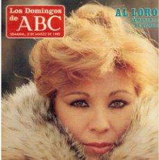 Coleccionismo de Los Domingos de ABC: 1985. JENNY LLADA. MILAGRO ROMERO. CONCHA VELASCO. MARI CARRILLO. ALASKA. VER SUMARIO. Lote 122149659