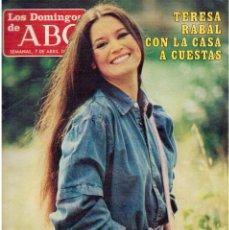 Coleccionismo de Los Domingos de ABC: 1985. TERESA RABAL.MARCELA RODRIGUEZ VILA.LINA MORGAN.PAOLA BOSÉ. VER SUMARIO. Lote 122152403