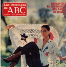 Coleccionismo de Los Domingos de ABC: 1985. JUNCAL RIVERO.HERMANAS MENDOZA.SÁNCHEZ-ASIAIN.MICHAEL JACKSON.PRINCE. .VER SUMARIO. Lote 122172103
