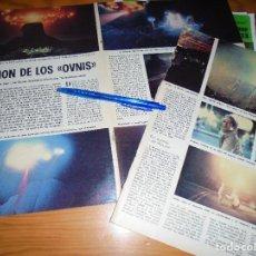 Coleccionismo de Los Domingos de ABC: RECORTE PRENSA : ENCUENTROS EN LA TERCERA FASE. STEVEN SPIELBERG. DOMINGOS ABC, MARZO 1978. Lote 122278631