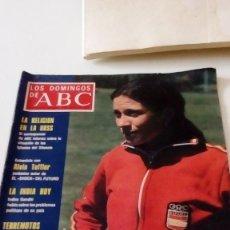 Coleccionismo de Los Domingos de ABC: C-REG80 REVISTA LOS DOMINGOS DE ABC 8 DE MAYO 1977 CARMEN VALERO DESDE CERO AL INFINITO. Lote 125223707