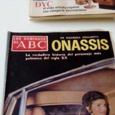 Coleccionismo de Los Domingos de ABC: C-15OG18 REVISTA LOS DOMINGOS DE ABC 23 DE OCTUBRE 1977 ONASSIS. Lote 125223875