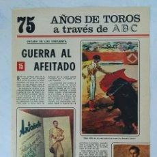 Coleccionismo de Los Domingos de ABC: 75 AÑOS DE TOROS A TRAVÉS DE ABC N° 15 FASCÍCULO. Lote 125381235