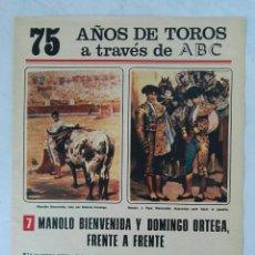 Coleccionismo de Los Domingos de ABC: 75 AÑOS DE TOROS A TRAVÉS DE ABC N° 7 FASCÍCULO MANOLO BIENVENIDA. Lote 125382883