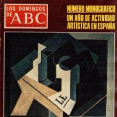 Coleccionismo de Los Domingos de ABC: 1977. NÚMERO MONOGRÁFICO. UN AÑO DE ACTIVIDAD ARTÍSTICA EN ESPAÑA.. Lote 126148527