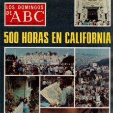 Coleccionismo de Los Domingos de ABC: 1977. WERNHER VON BRAUN. JOHN UPDIKE. TICO MEDINA. CHINITO DE FRANCIA. YOLANDA MORENO.VER SUMARIO . Lote 126149411