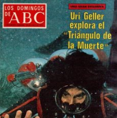 Coleccionismo de Los Domingos de ABC: 1977. SPACELAB. ESOS LOCOS DEL 2 CV. SIMONE SIGNORET. ALVARO DELGADO, PINTOR. VER SUMARIO . Lote 126213639