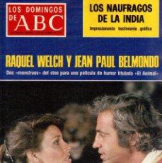 Coleccionismo de Los Domingos de ABC: 1977. RAQUEL WELCH Y JEAN PAUL BELMONDO. LOS NAUFRAGOS DEL DHARMA. GROUCHO MARX. VER SUMARIO.. Lote 126234859