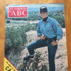 Coleccionismo de Los Domingos de ABC: LOS DOMINGOS DEL ABC, 16 ENERO 1977. Lote 126727843