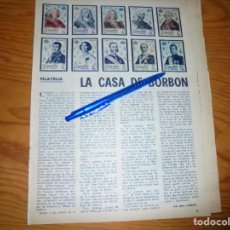 Coleccionismo de Los Domingos de ABC: RECORTE PRENSA : FILATERIA : SELLOS, LA CASA DE BORBON. DOMINGOS ABC, 1978. Lote 128417803