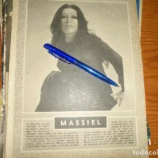 Coleccionismo de Los Domingos de ABC: RECORTE PRENSA : MASSIEL. DOMINGOS ABC, SEPTMB 1971. Lote 128607303