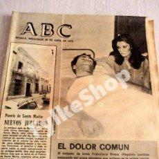 Coleccionismo de Los Domingos de ABC: ABC 26 ABRIL 1978. PAQUIRRI RECUPERA COGIDA SEVILLA. CARMINA ORDÓÑEZ.. Lote 130037695