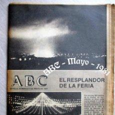 Coleccionismo de Los Domingos de ABC: ABC 3 MAYO 1981. REPORTAJE FERIA, TOROS, ADELITA DOMINGO, ACADEMIAS BAILE. Lote 131191552