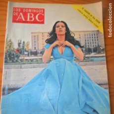 Coleccionismo de Los Domingos de ABC: LOS DOMINGOS DE ABC, 11 DE AGOSTO 1974- MASSIEL- CARLOS SAURA- LA ASUNCION- EVA PERON.... Lote 131267959