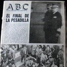 Collectionnisme de Los Domingos de ABC: DIARIO ABC 25 FEBRERO 1981 GOLPE DE ESTADO TEJERO. Lote 131397754