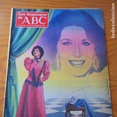 Coleccionismo de Los Domingos de ABC: LOS DOMINGOS DE ABC, 23 DE OCTUBRE 1983- CONCHA VELASCO- CANDIDO SEGOVIA- EL ESCORIAL- BMW K-100.... Lote 134301630