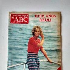 Coleccionismo de Los Domingos de ABC: REVISTA SEMANAL LOS DOMINGOS DE ABC AÑO 1985 DIEZ AÑOS REINA SOFIA. Lote 134311038