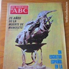 Colecionismo de Los Domingos de ABC: LOS DOMINGOS DE ABC, 27 AGOSTO 1972- MUNICH 72- MANOLETE- HARRY BELAFONTE- ALTEA- CARMEN OPERA POP... Lote 134357322