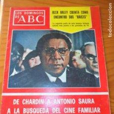Coleccionismo de Los Domingos de ABC: LOS DOMINGOS DE ABC, 22 ABRIL 1979- ALEX HALEY- ROCKY CARAMBOLA- SUPERMAN. Lote 134360114