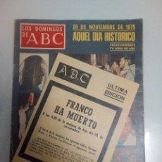 Coleccionismo de Los Domingos de ABC: SUPLEMENTO SEMANAL ABC. Lote 135723749
