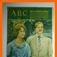 Coleccionismo de Los Domingos de ABC: ABC 13 MAYO 1962 - GRECIA; ATENAS BIZANTINA; GRECIA CLÁSICA EN ESPAÑA IBERICA; UNAMUNO MITOS GRIEGOS. Lote 135871850