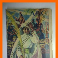 Coleccionismo de Los Domingos de ABC: ABC 25 MARZO 1956 - SEMANA SANTA CÓRDOBA; SEMANA SANTA VALLADOLID; VIA CRUCIS J.F. OVERBECK. Lote 136458798