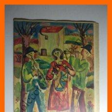 Coleccionismo de Los Domingos de ABC: ABC 23 MARZO 1958 - ESCULTOR FRANCISCO DURRIO; AURORA BAUTISTA; LOBOS DE MAR. Lote 138534654