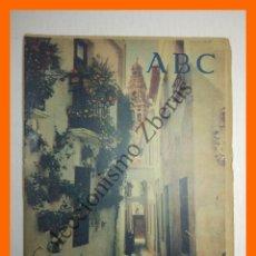 Coleccionismo de Los Domingos de ABC: ABC 30 ABRIL 1961 - PORTADA: CALLEJA DE LAS FLORES (CÓRDOBA); KOBE, TAKAMATSU, MATSUYAMA; . Lote 139889162