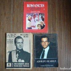 Coleccionismo de Los Domingos de ABC: LOTE ESPECIAL TRANSICIÓN DEMOCRÁTICA. FRANCO, JUAN CARLOS, SOFÍA, ADOLFO SUÁREZ.. Lote 141180806