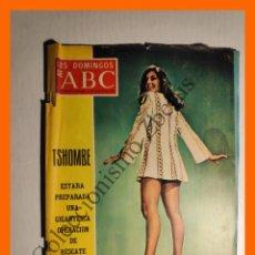 Coleccionismo de Los Domingos de ABC: ABC 31 AGOSTO 1969 - CONCHITA VELASCO; SECUESTRO Y MUERTE DE TSHOMBE; CEUTA; TOMAS PARES; EL SARI. Lote 143129830