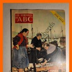 Coleccionismo de Los Domingos de ABC: ABC 24 AGOSTO 1969 - VIZCAYA; AUSTRALIA (A. KOESTLER); MANUEL DICENTA; NIÑOS SUBNORMALES EN ESPAÑA. Lote 143130114
