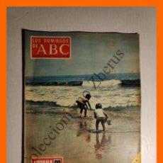 Coleccionismo de Los Domingos de ABC: ABC 20 JULIO 1969 - ALICANTE; HOMBRE EN LA LUNA; SHAHNAZ PAHLAVI; VANESSA REDGRAVE; CONCHITA MONTES. Lote 143131178