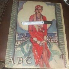 Coleccionismo de Los Domingos de ABC: PERIODICO 12 DE MARZO AÑO 1932 MONASTERIO LUPIANA PARQUE INTENDENCIA MILITAR . Lote 143249942