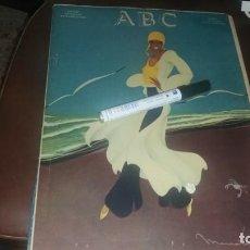Coleccionismo de Los Domingos de ABC: PERIODICO 30 DE JULIO AÑO 1932 MUJER Y DEPORTE ASILO DE EL PARDO ESCUELA TAUROMAQUIA . Lote 143250870