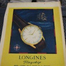 Coleccionismo de Los Domingos de ABC: ANTIGUA PUBLICIDAD PROCEDENTE DE LOS DOMINGOS DE ABC, 1955-57, RELOJ LONGINES.. Lote 144565454