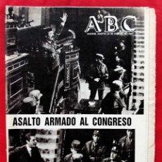 Colecionismo de Los Domingos de ABC: ABC. 23 F. GOLPE DE ESTADO. 23-F. TEJERO. COMPLETO. 24 DE FEBRERO DE 1981. TRANSICIÓN POLÍTICA.. Lote 145113090