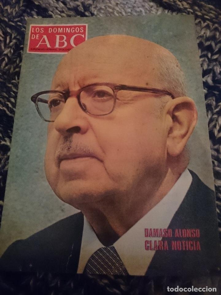 LOS DOMINGOS DE A B C - 20 ENERO 1974 - CON INMA DE SANTIS - DAMASO ALONSO (Coleccionismo - Revistas y Periódicos Modernos (a partir de 1.940) - Los Domingos de ABC)