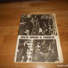Coleccionismo de Los Domingos de ABC: PERIODICO PERIODICOS ABC MADRID 24 Y 25 DE FEBRERO 1981 GOLPE DE ESTADO TEJERO PERFECTO. Lote 146921150