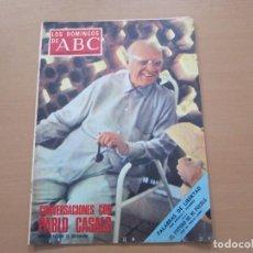 Coleccionismo de Los Domingos de ABC: LOS DOMINGOS DE ABC 28 DE MARZO DE 1971. CONVERSACIONES CON PAU CASALS. Lote 147153054