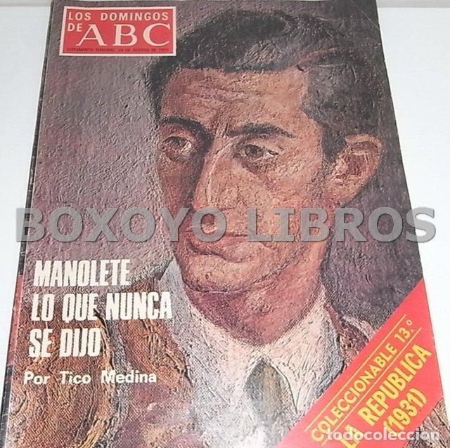 MEDINA, TICO. LOS DOMINGOS DE ABC (24 AGOSTO, 1975). MANOLETE. LO QUE NUNCA SE DIJO (Coleccionismo - Revistas y Periódicos Modernos (a partir de 1.940) - Los Domingos de ABC)