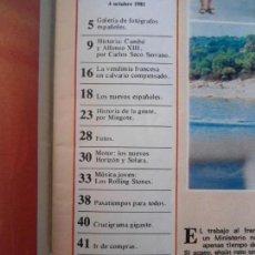 Coleccionismo de Los Domingos de ABC: EJEMPLAR LOS DOMINGOS DE ABC 4-10-1981. Lote 147858586