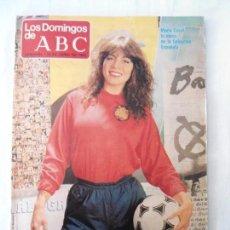 Coleccionismo de Los Domingos de ABC: EJEMPLAR LOS DOMINGOS DE ABC 14 JUNIO 1981. Lote 147860254