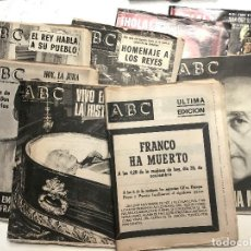 Coleccionismo de Los Domingos de ABC: LOTE PRENSA 20 NOVIEMBRE 75 Y SIGUIENTES DÍAS. ABC - HOLA - FRANCO . JUAN CARLOS I. TRANSICIÓN. Lote 149730674