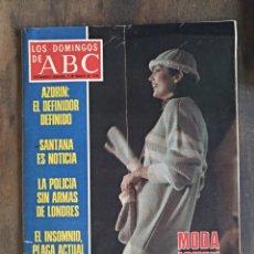Coleccionismo de Los Domingos de ABC: LOS DOMINGOS DE ABC 1978. AZORÍN, SANTANA. Lote 151355017