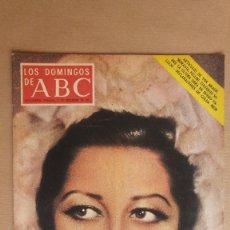 Collectionnisme de Los Domingos de ABC: LOS DOMINGOS DEL ABC 5 DICIEMBRE 1971 CONCHA PIQUER. MIRAR FOTO ADICIONAL PARA SUMARIO. Lote 152312382