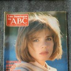Coleccionismo de Los Domingos de ABC: LOS DOMINGOS DE ABC, VICTORIA ABRIL.. Lote 152891593