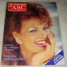 Coleccionismo de Los Domingos de ABC: LOS DOMINGOS DE ABC. 16 DE NOVIEMBRE DE 1986. CARMEN SEVILLA EN PORTADA.. Lote 157703710