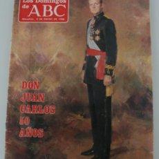 Coleccionismo de Los Domingos de ABC: REVISTA LOS DOMINGOS DE ABC SUPLEMENTO SEMANAL 1988: DON JUAN CARLOS 50 AÑOS VEASE SUMARIO EN FOTO. Lote 157914850