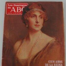 Coleccionismo de Los Domingos de ABC: REVISTA LOS DOMINGOS DE ABC SUPLEMENTO SEMANAL 1987: CIEN AÑOS DE LA REINA VICTORIA EUGENIA . Lote 157915170